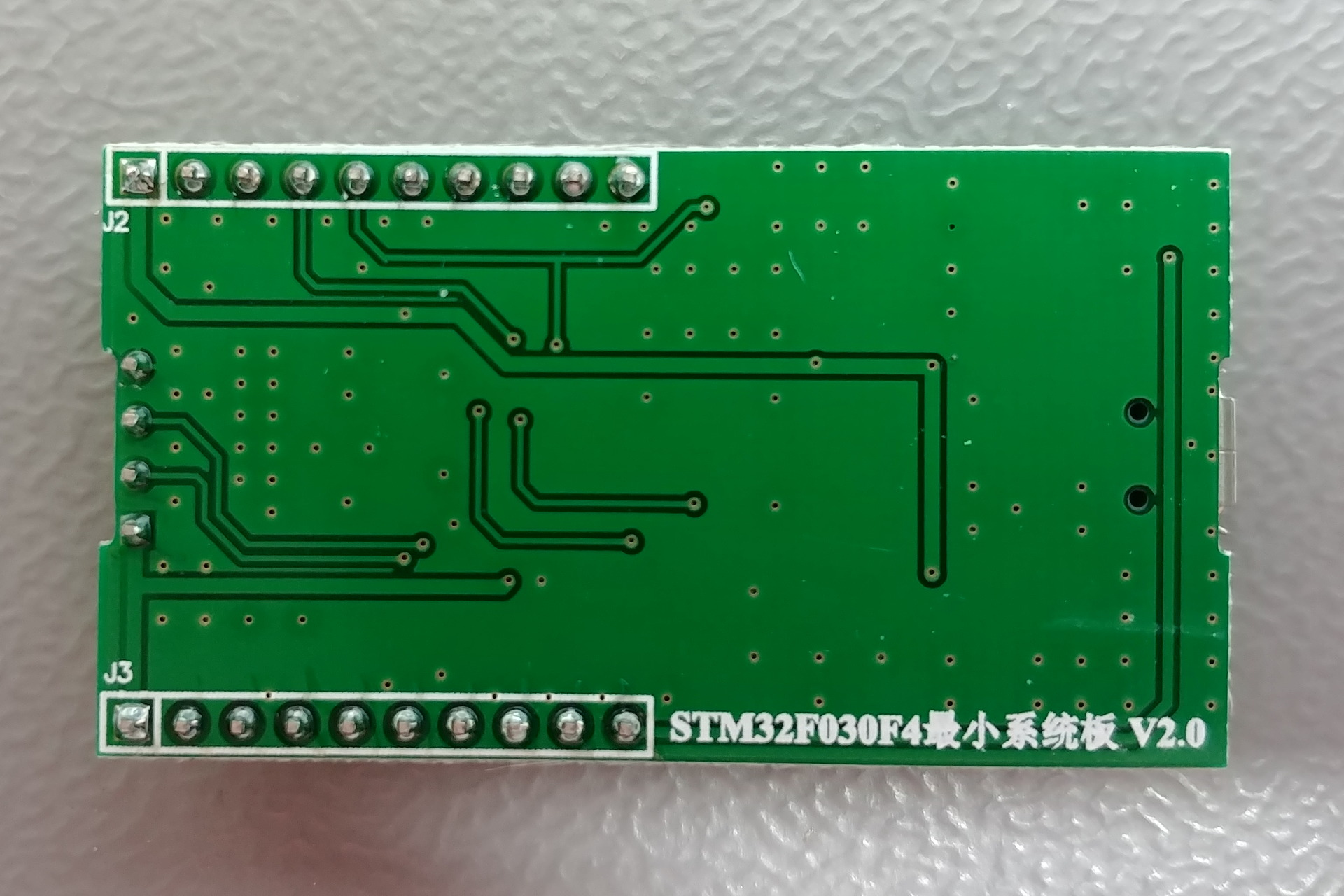 STM32F030F4 最小系统板 V2.0 (Minimal System Board): Bottom view